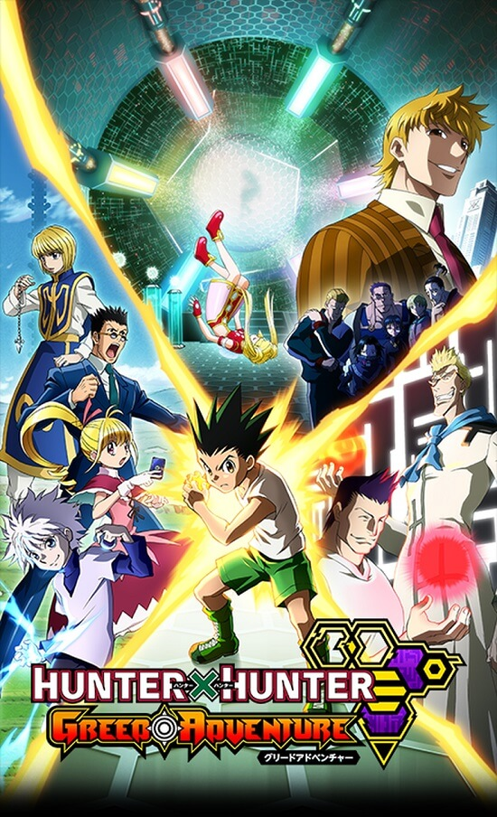 Hunter X Hunter Greed Adventure