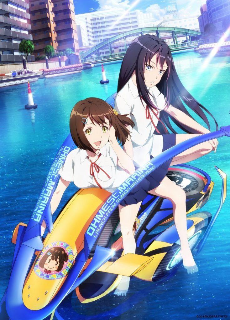 Kandagawa Jet Girls imagem promocional