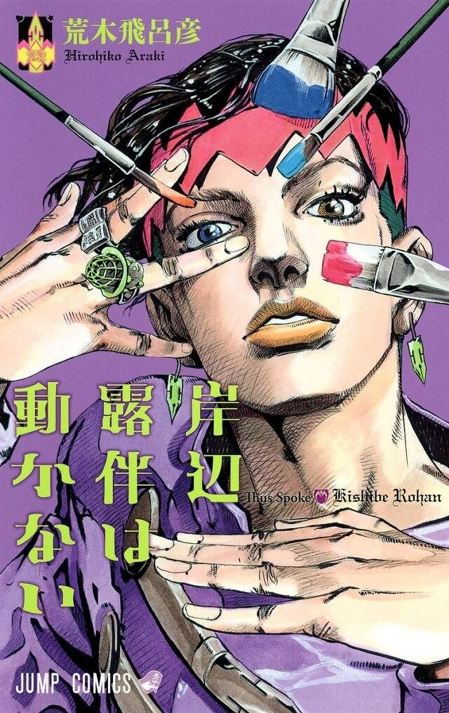 JoJo's Bizarre Adventure revela 2 Novos OVA de Kishibe Rohan