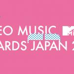 MTV VMAJ 2019 - Vencedores