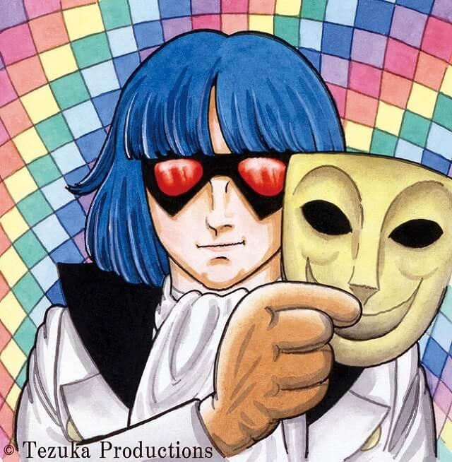 Nanairo Inko - Manga de Osamu Tezuka recebe Remake