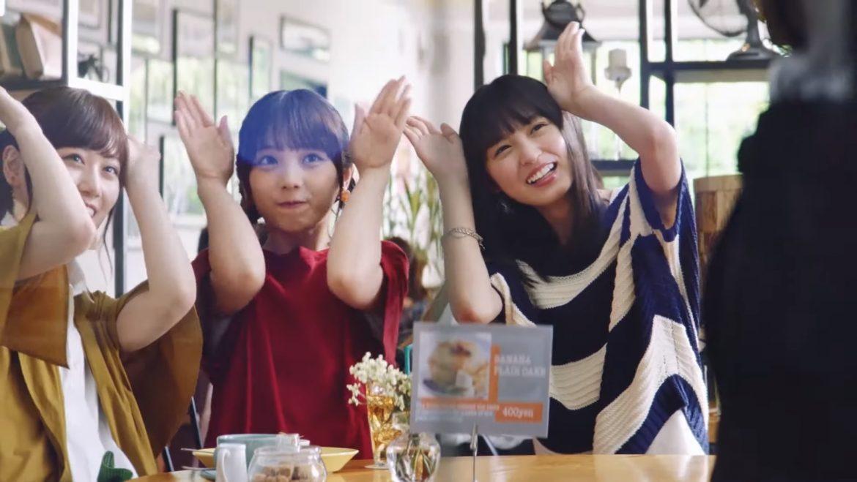 POKÉMON GO – ELEMENTOS DO NOGIZAKA46 PROTAGONIZAM VÍDEO PROMOCIONAL