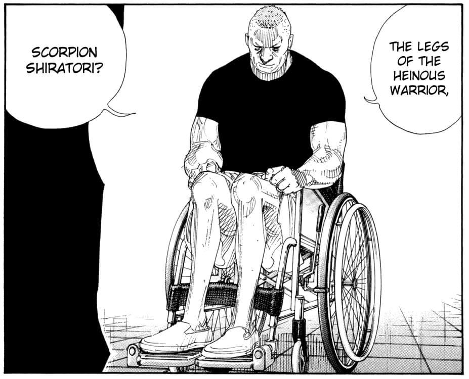 REAL de Takehiko Inoue