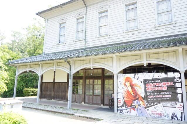 Rurouni Kenshin - Katana versão real em Exposição no Japão 1