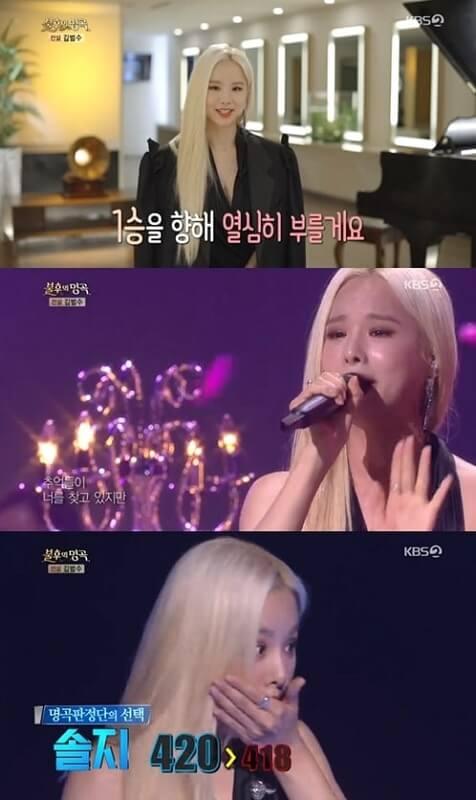 Solji das EXID regressa ao'Immortal Songs' após 3 Anos 1