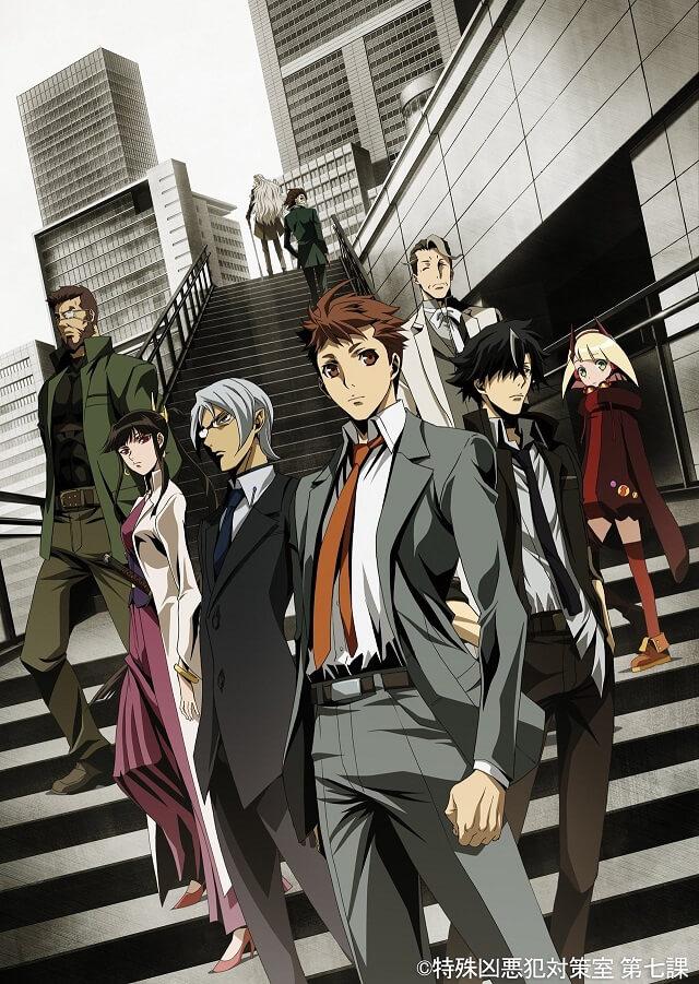 Tokunana - Anime revela Vídeo Promo e Estreia