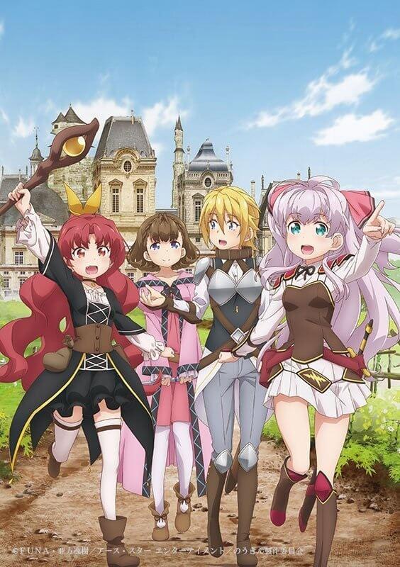 Watashi Nouryoku wa Heikinchi dette Itta yo ne - Anime revela Trailer