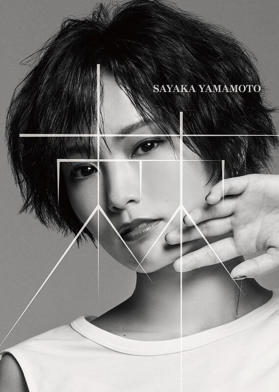 Yamamoto Sayaka lança Vídeo Promo para'Toge' - JPOP 3
