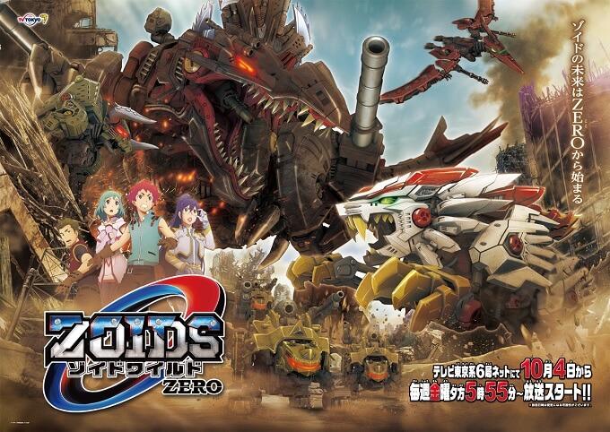 Zoids Wild Zero - Anime revela Vídeo Promo e Estreia