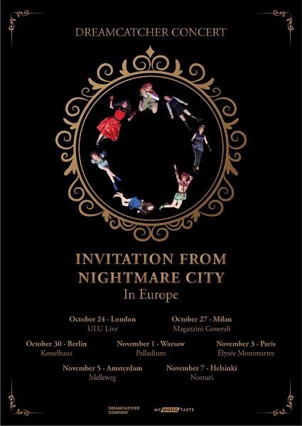DreamCatcher - Handong vai ficar de fora da Tour Europeia