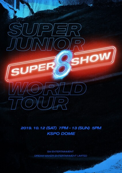 "Super Junior - World Tour ""Super Show 8"" Anunciada"
