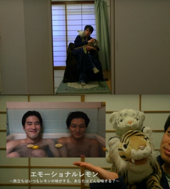 estreias cinema japones agosto semana 1 Emoshonaruremon tabidachi wa itsumo remon no aji ga suru, anata wa don'na aji ga suru