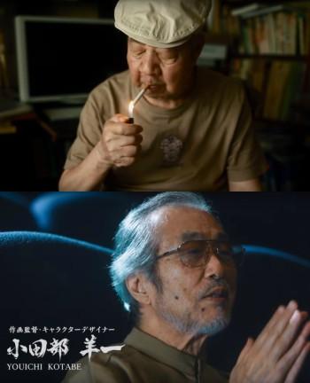 estreias cinema japones agosto semana 1 Hyohyo haikei otsuka