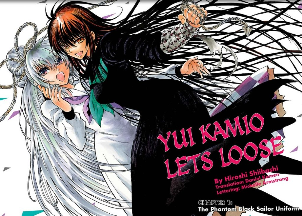 Manga Plus - Yui Kamio Lets Loose