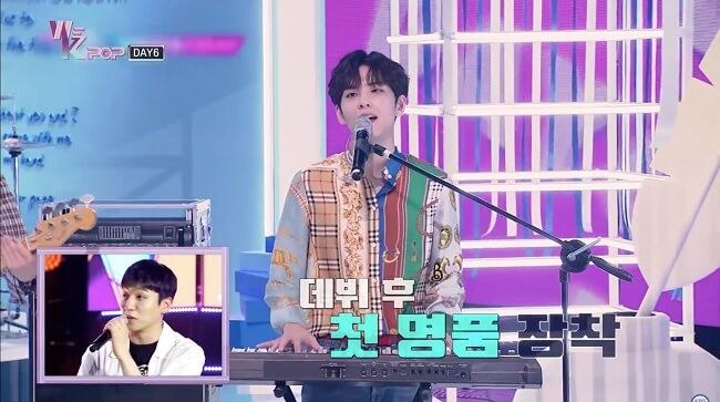 DAY6 - Grupo revela como Park Jin Young tem estado Mais Envolvido