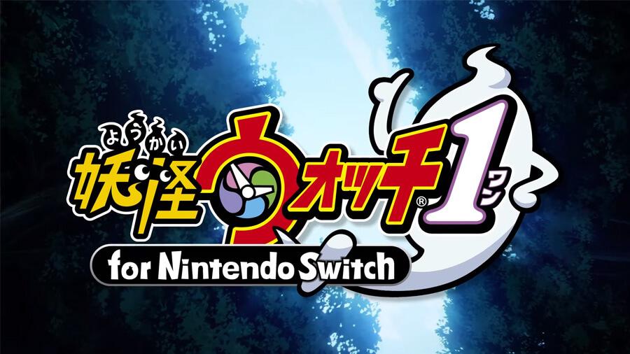Yokai Watch 1 Switch