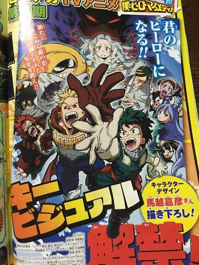 Boku no Hero Academia – 4ª Temporada revela novo Poster
