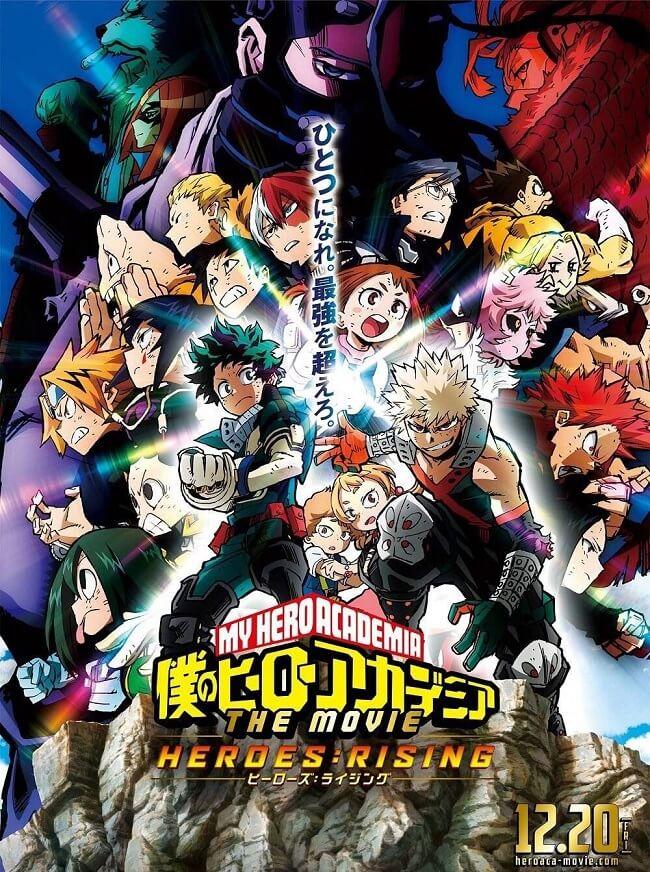 Boku no Hero Academia - Segundo Filme revela Novo Poster | Boku no Hero Academia - Segundo Filme revela Novo Trailer