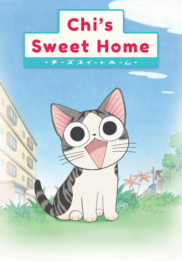 Chi's Sweet Home Anime Poster