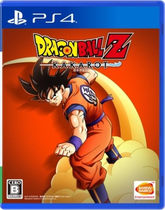 Dragon Ball Z: Kakarot - Teaser TGS 2019 revela Buu Saga