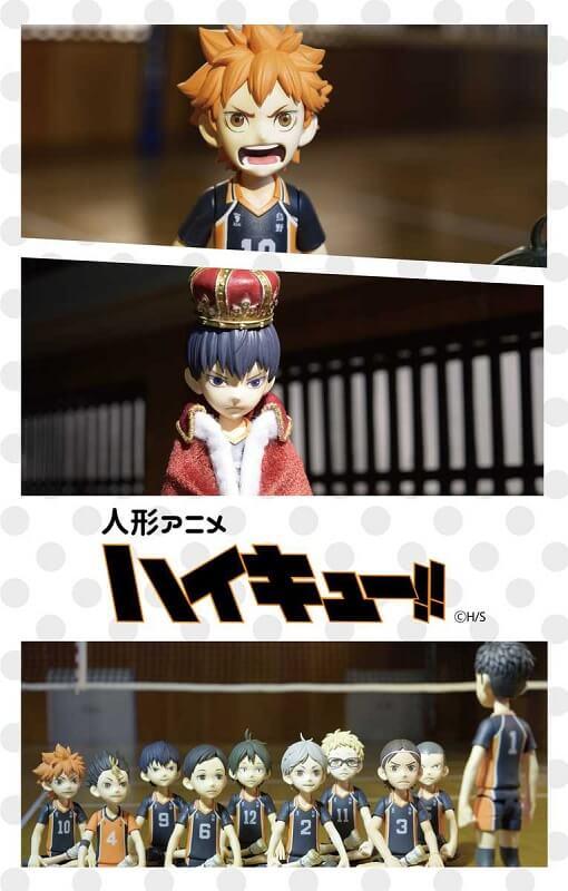 Haikyuu - Anime Stop-Motion em DVD revela Vídeo Promo poster