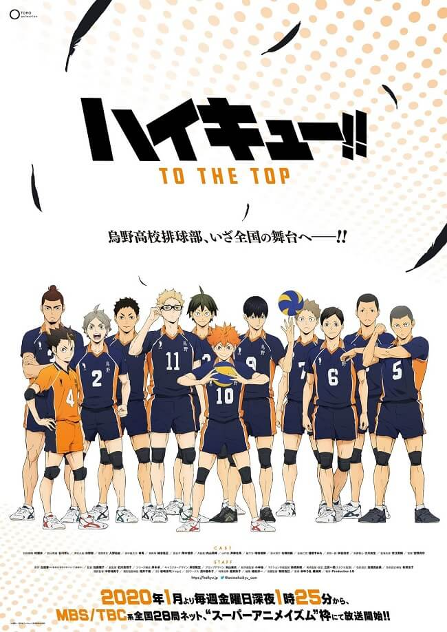 Haikyuu!! To The Top revela Vídeo Teaser e Dia de Estreia