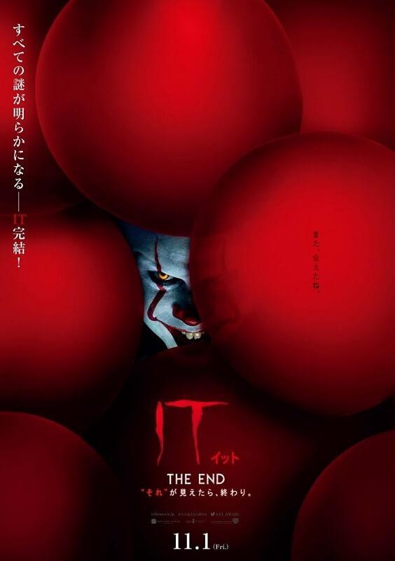 Hello Kitty lança Poster em Colaboração com Filme IT 1