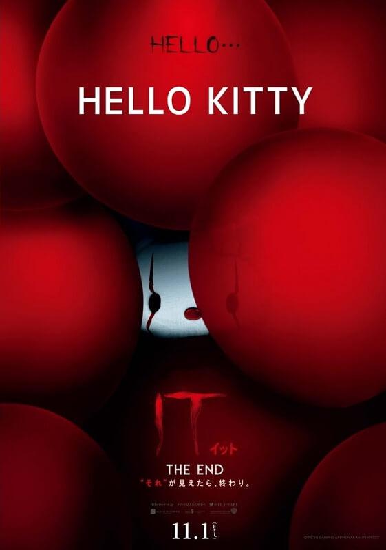 Hello Kitty lança Poster em Colaboração com Filme IT 2