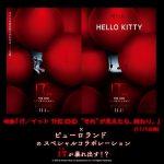 Hello Kitty lança Poster em Colaboração com Filme IT destaque