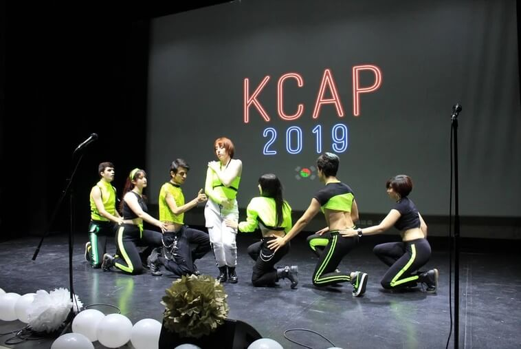 K-POP Cover Awards Portugal 2020 anunciam Data e Local imagem 2