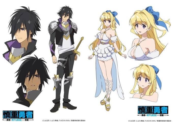 This Hero is Invincible but Too Cautious - Anime revela Estreia
