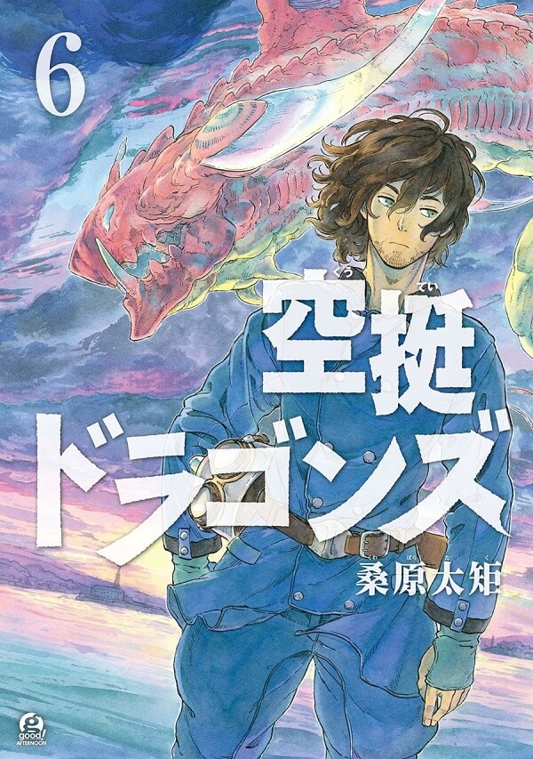 Kūtei Dragons - Anime revela Novo Vídeo Teaser