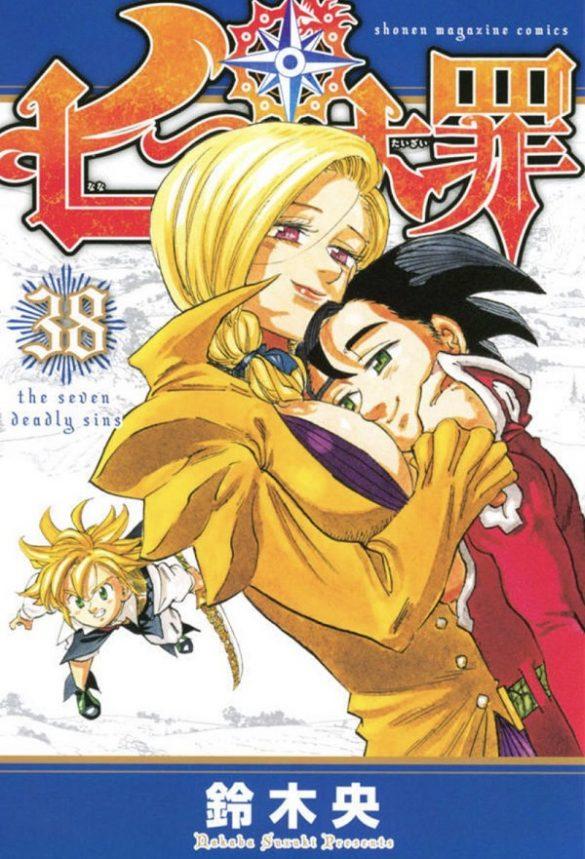 Capa Manga Nanatsu no Taizai Volume 38 Revelada