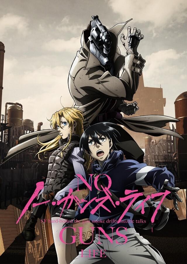 No Guns Life - Anime revela Dia de Estreia