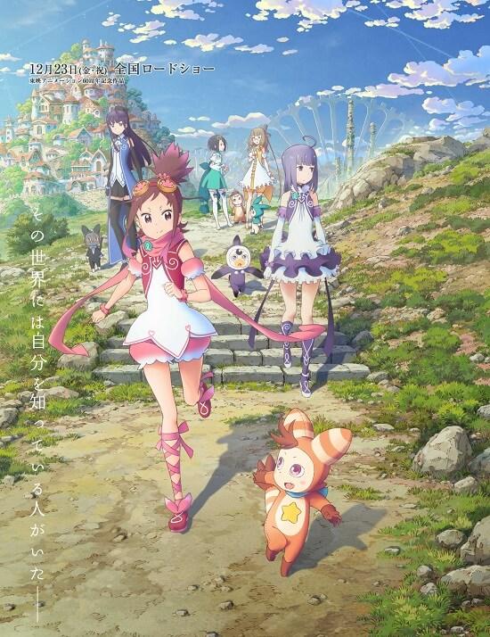 """TOP 10 """"Outro Mundo"""" Anime onde Gostaríamos de Viver"""