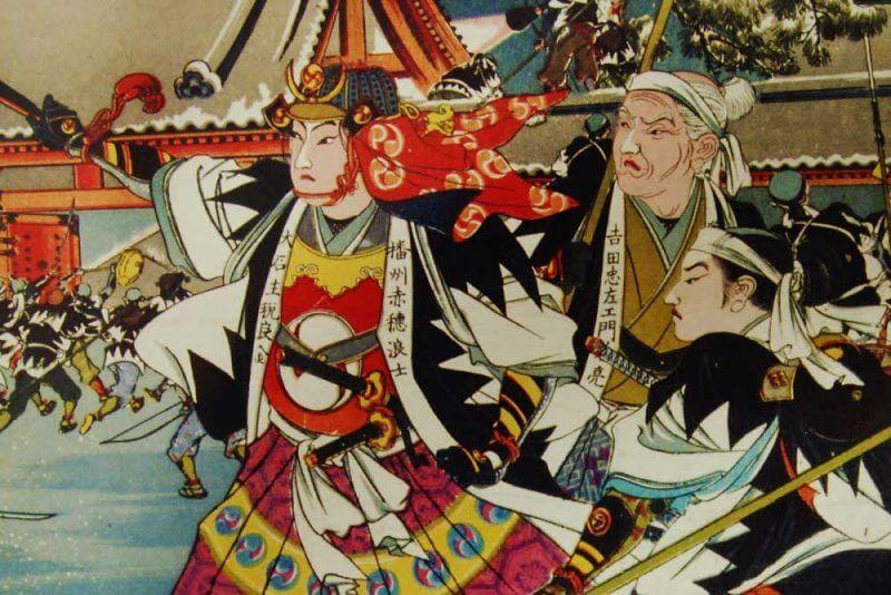 Sengakuji's Ako Gishi Sai 2019 lista festivais japao outono 2019