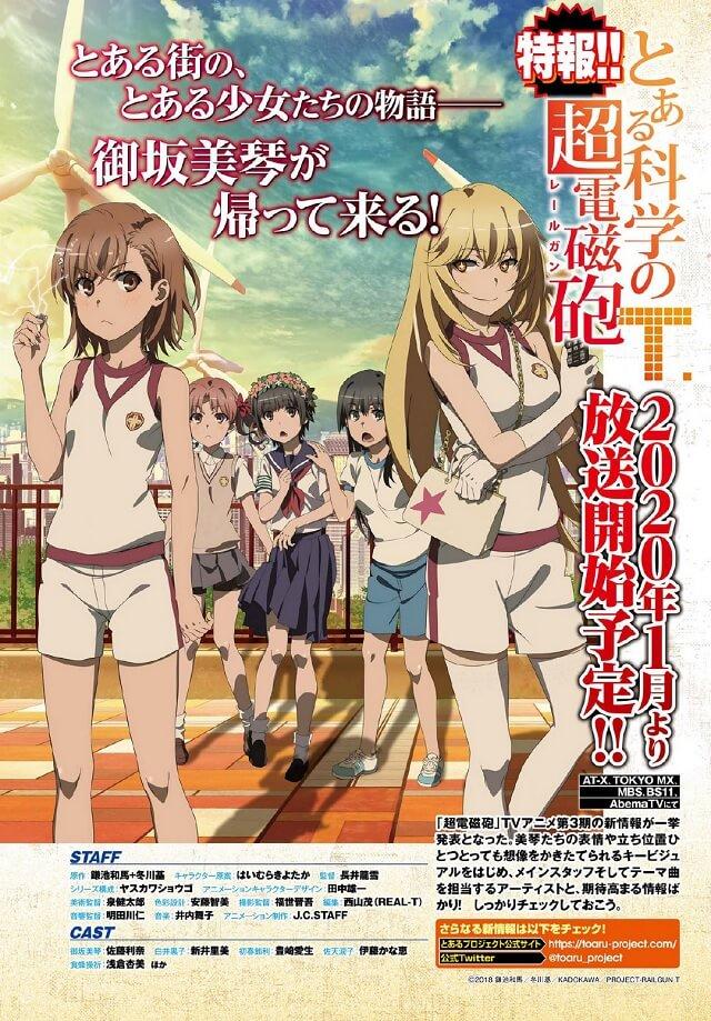 Toaru Kagaku no Railgun Anime - 3ª Temporada revela Estreia