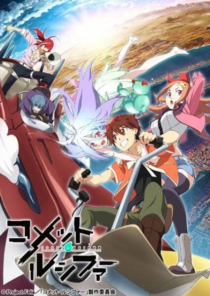 Comet Lucifer - Anime Outono 2015