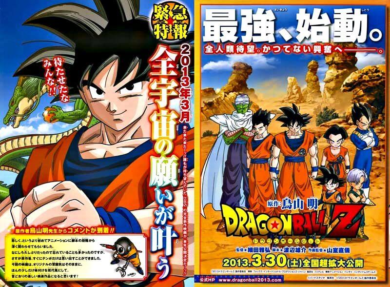 Curtas da Semana ptAnime #42 - Filme de Dragon Ball Z recebe fundos do governo japonês