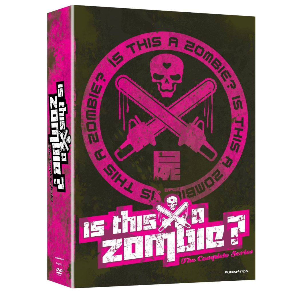 Is this a Zombie? - The Complete Series Limited Edition