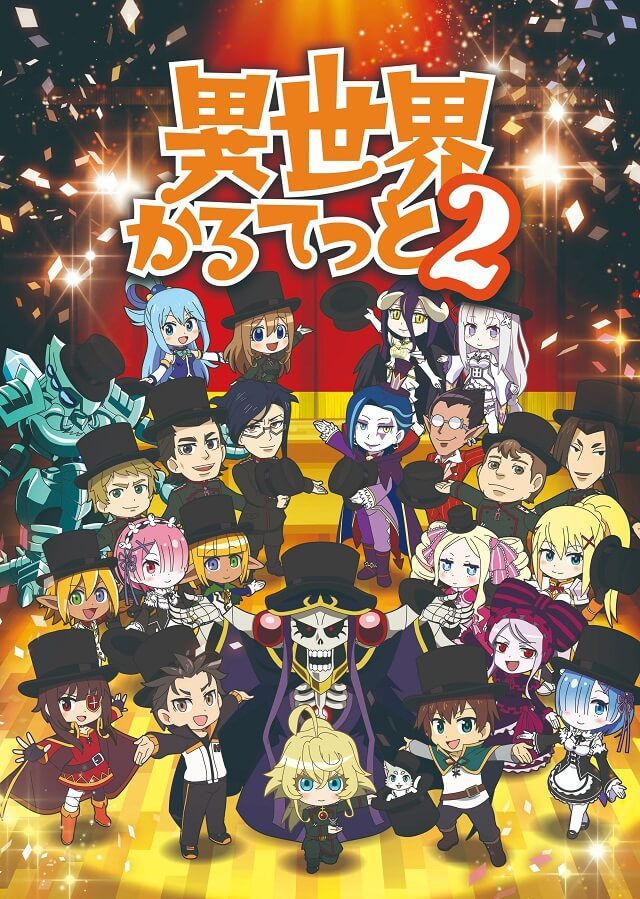 Isekai Quartet - 2ª Temporada terá Personagens de Tate no Yuusha