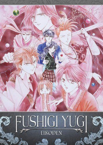 Fushigi Yugi: Eikoden DVD