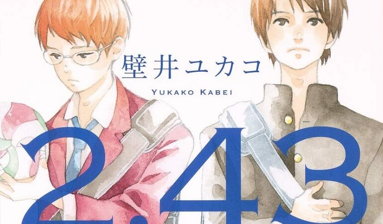 2.43: SEIIN KŌKŌ DANSHI VOLLEY-BU – NOVEL RECEBE ANIME