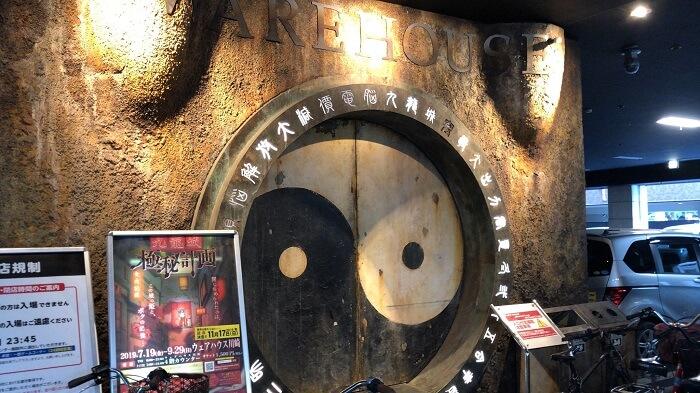 Arcade mais Bizarro do Japão prestes a ser Encerrado 5