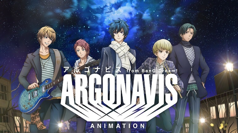 BanG Dream - boy band Argonavis vai receber Anime | Argonavis - Anime revela Vídeo do Opening
