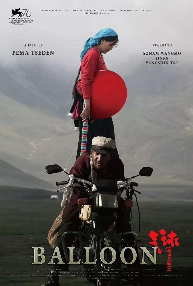 Cinema Asiático no LEFFEST - Lisbon & Sintra Film Festival 2019 Balloon