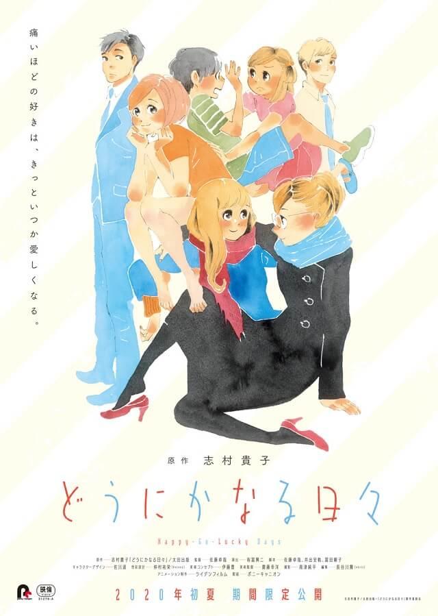 Dounika Naru Hibi - Manga vai receber Filme Anime