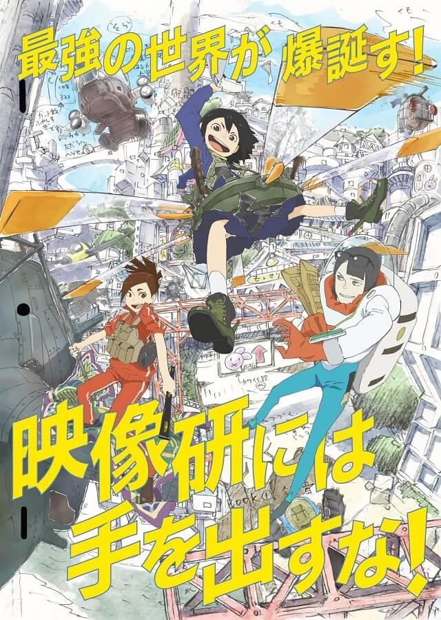 Eizouken ni wa Te o Dasu na! - Mangaka animará Ending do Anime