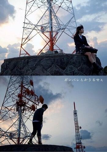 Ganbare to ka Urusee Estreias Cinema Japonês - Novembro Semana 4
