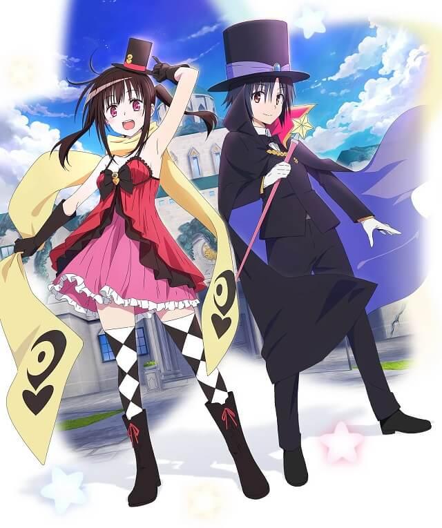 Hatena Illusion - Anime revela Mês de Estreia